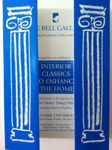 interior classics invite 1